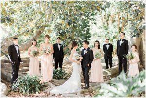 Four seasons beverly hills wedding jeeyoon john - South coast botanic garden wedding ...
